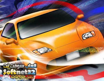 3d cars free 2 تحميل اجمل لعبة سيارات مجانية للكمبيوتر 2012