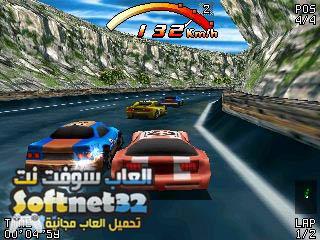 3d cars free تحميل اجمل لعبة سيارات مجانية للكمبيوتر 2012