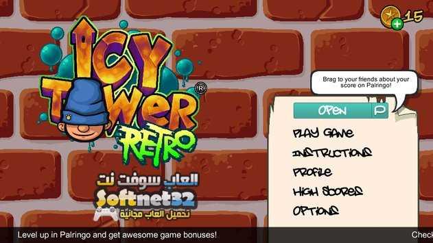تحميل لعبة الولد النطاط ايس تاور الاصلية Icy Tower للكمبيوتر