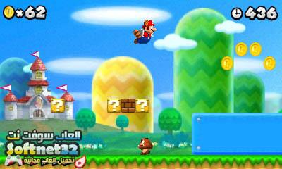 New Super Mario Bros. 2 Screenshot 1 تحميل لعبة مغامرات سوبر ماريو للكمبيوتر Super Mario Games
