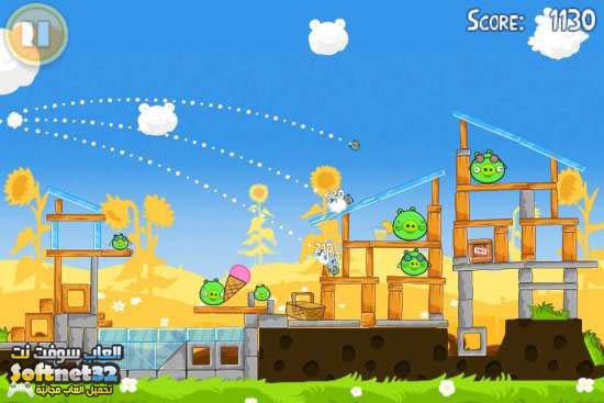 angry birds 2 تحميل لعبة الطيور الغاضبة Angry Birds Seasons للكمبيوتر