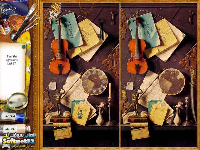 b1 تحميل لعبة البحث عن الاشياء المفقودة رابط مباشر Hidden World of Art