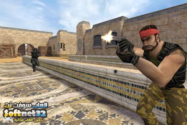 تحميل لعبة كاونتر سترايك تحميل برابط مباشر مجانا Counter Strike