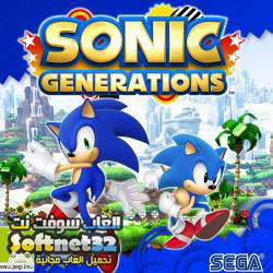 sonic free download