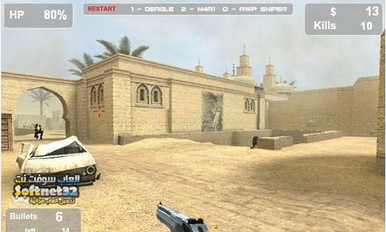 Counter Strike Desert War 2