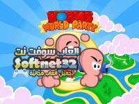 تحميل لعبة worms world party