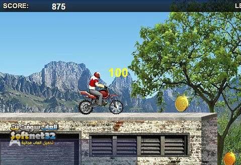 bike advantuer 2
