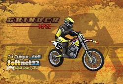 download free games Desert Moto