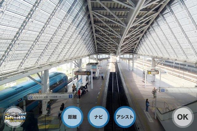 odasc02m تحميل لعبة قيادة القطار القطار الحقيقي كاملة مجانا