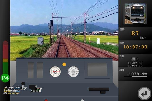 odasc03m تحميل لعبة قيادة القطار القطار الحقيقي كاملة مجانا