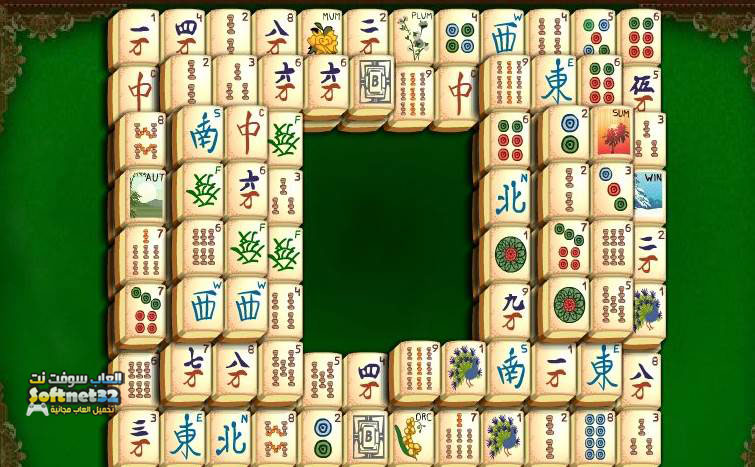 Mahjong  download free