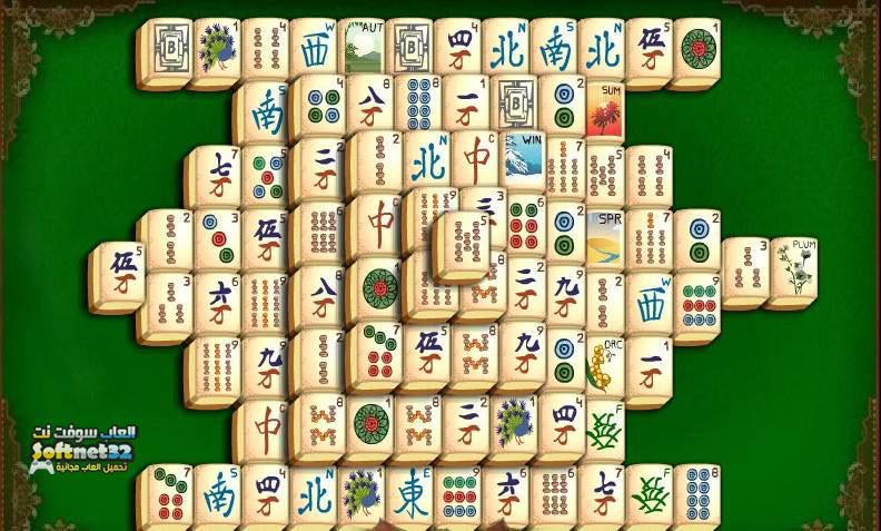 Mahjong free pc download