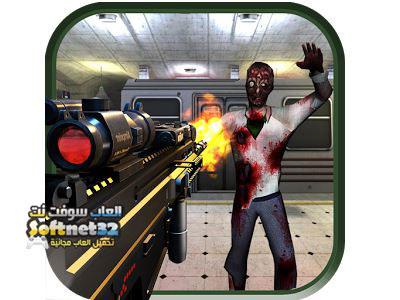 تحميل لعبة قطار الزومبي لعبة دهس الزومبي Truckminator للاندرويد مجانا