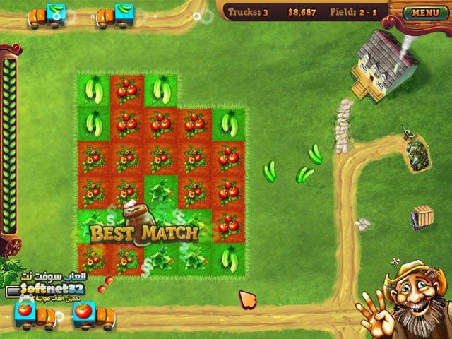 تحميل لعبة المزرعة الصغيرة