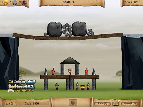تحميل لعبة قناص القلعة