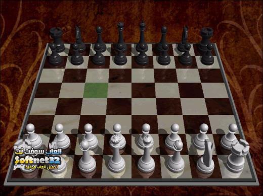 تحميل لعبة شطرنج 2018 للكمبيوتر