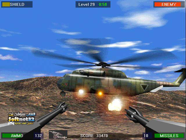 Beach Head 2000 download free