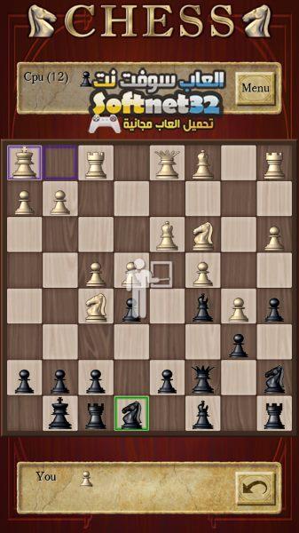 تحميل لعبة شطرنج 2017 للكمبيوتر