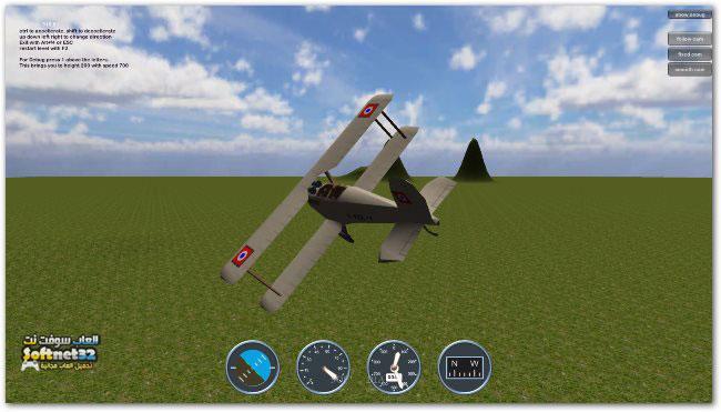 Microsoft Flight Simulator تحميل لعبة قيادة الطائرة المدنية Flightsimu Build