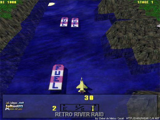 تحميل لعبة الاتاري طيارات البنزين River Raid لعبة ريفر رايد