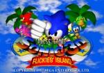 SONIC 3D BLAST تحميل لعبة سونك بلاست الثلاثية الأبعاد مجانا Sonic 3D Blast