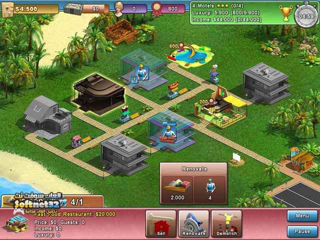 تحميل لعبة استراحة العائلة Summer Resort Mogul