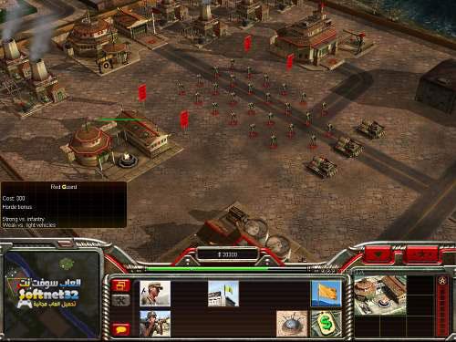 تحميل لعبة generals zero hour كاملة مضغوطة بحجم صغير