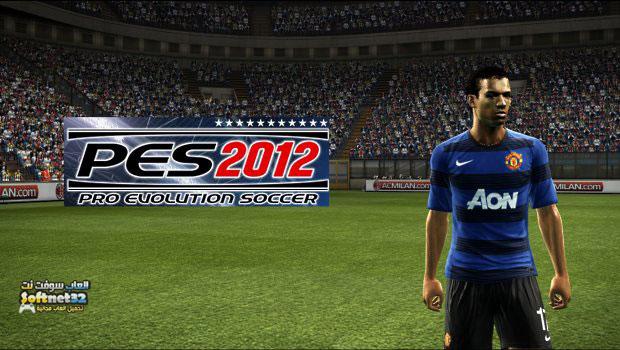 pes 2012 3 تحميل لعبة كرة القدم الرائعة بيس 2012 مجانا PES 2012   Download
