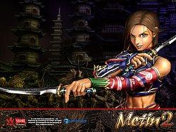 لعبة Metin 2