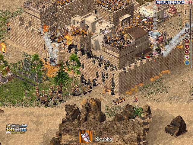 تحميل لعبة صلاح الدين الأيوبي برابط واحد Stronghold Crusader Extreme