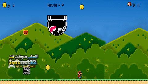 Super Mario Power Coins free تنزيل لعبة سوبر ماريو جامع النقود الجديدة مجانا Super Mario Power Coins