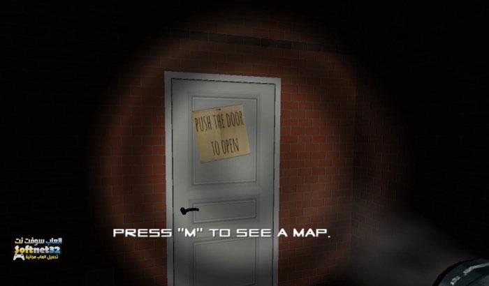eyes horror game 3 تحميل لعبة الرعب المخيفة عيون الرعب للكبار فقط Eyes