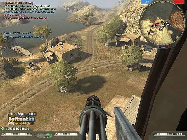 softnet32 تنزيل لعبة الحرب والاكشن باتل فيلد الجزء Battlefield 2
