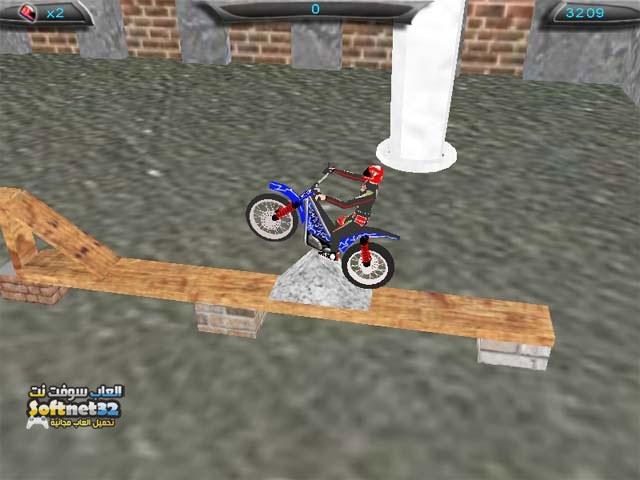 Bike Ultra تنزيل لعبة سباق الدراجات النارية الترا بايك Bike Ultra مجانا