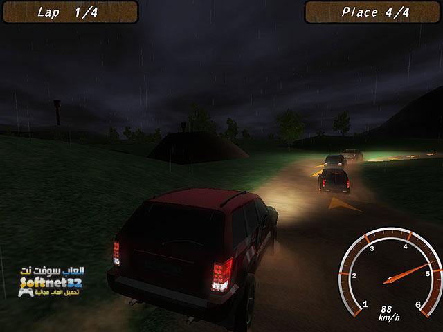 تحميل لعبة سيارات المدينة