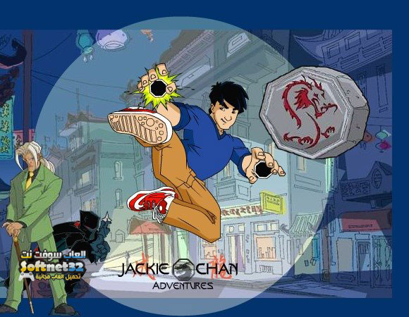 Jackie Chan free download