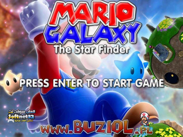 Super Mario The Star Finder 3 download