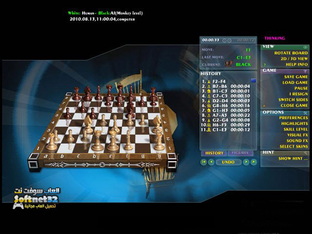 download Grand Master Chess
