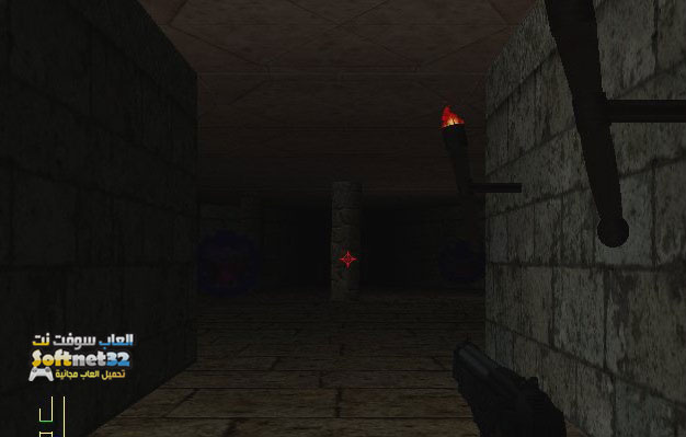download Haunted game free