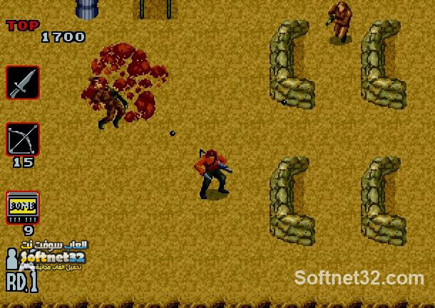 download Rambo  game