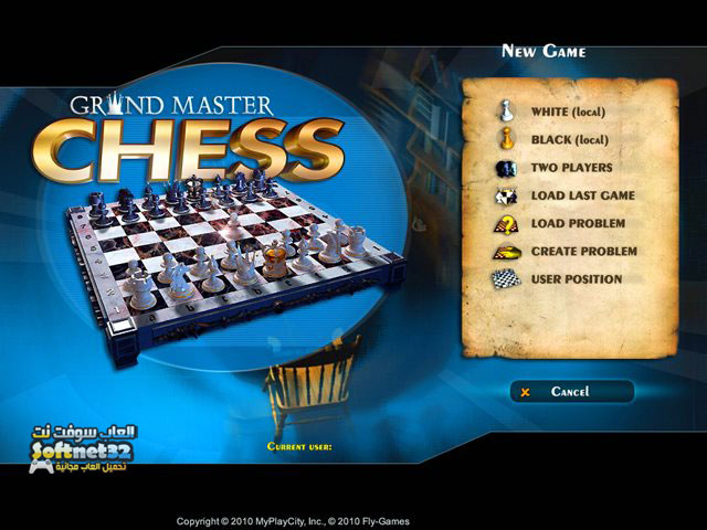 free download chess games pc 2013
