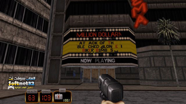 free pc Duke Nukem 3D Reloaded