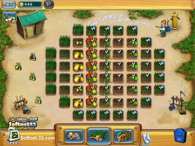 downlaod Virtual Farm