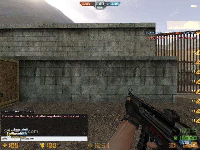 download Counter-Strike Online 5