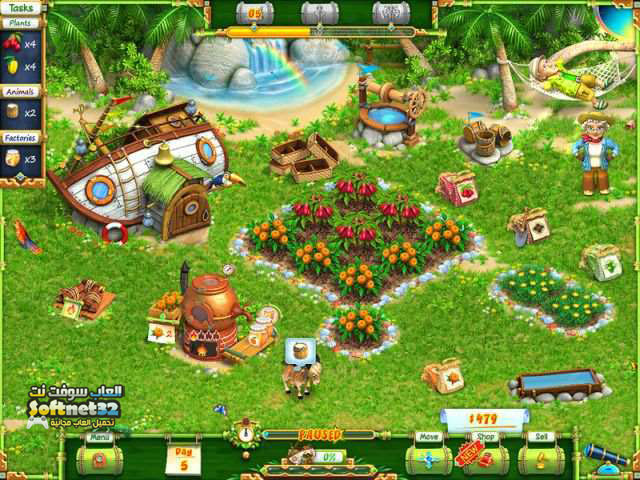 download Exotic Farm
