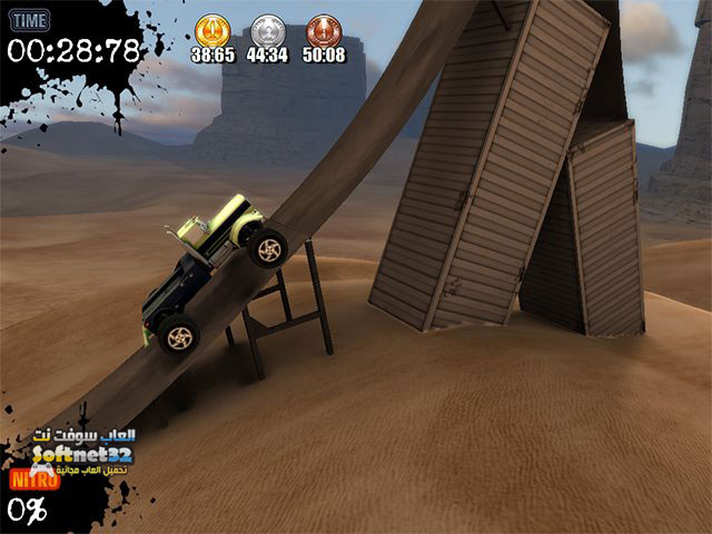 download Monster Truck free