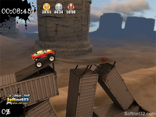 download Ultra Monster Truck
