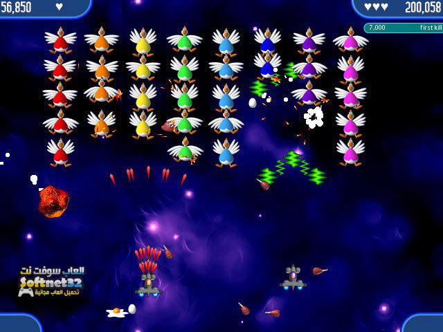 download free Chicken Invaders 3