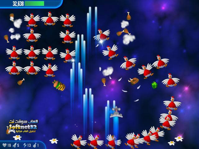 download free Chicken Invaders