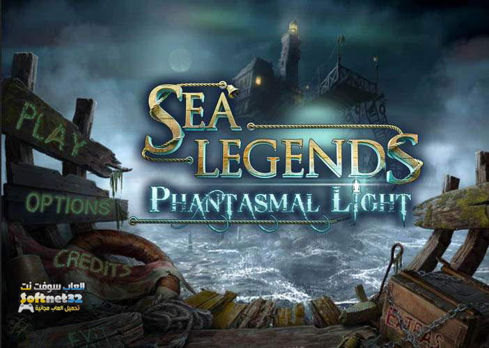 download sea legends phantasmal light